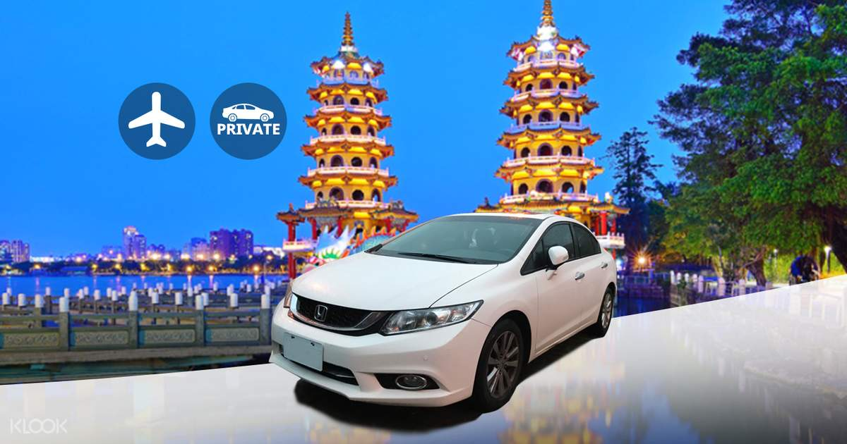 Kaohsiung Airport Transfers (KHH) for Kaohsiung, Taiwan
