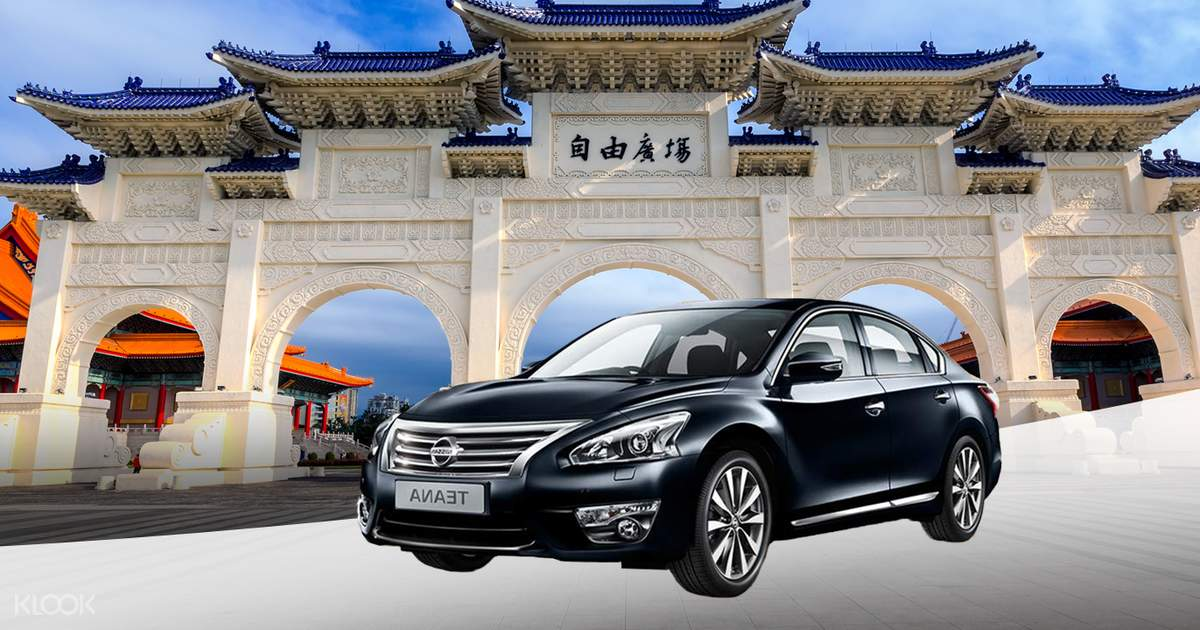 Car Rental Macau Airport