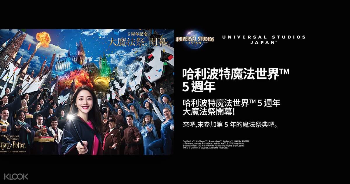 KLOOK 客路 香港限定逢星期四為你打氣 - 日韓台活動即減$150優惠碼:第6張圖片