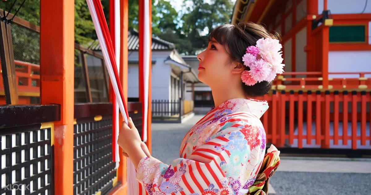 Kyoto Gionya Kimono Rental - Klook