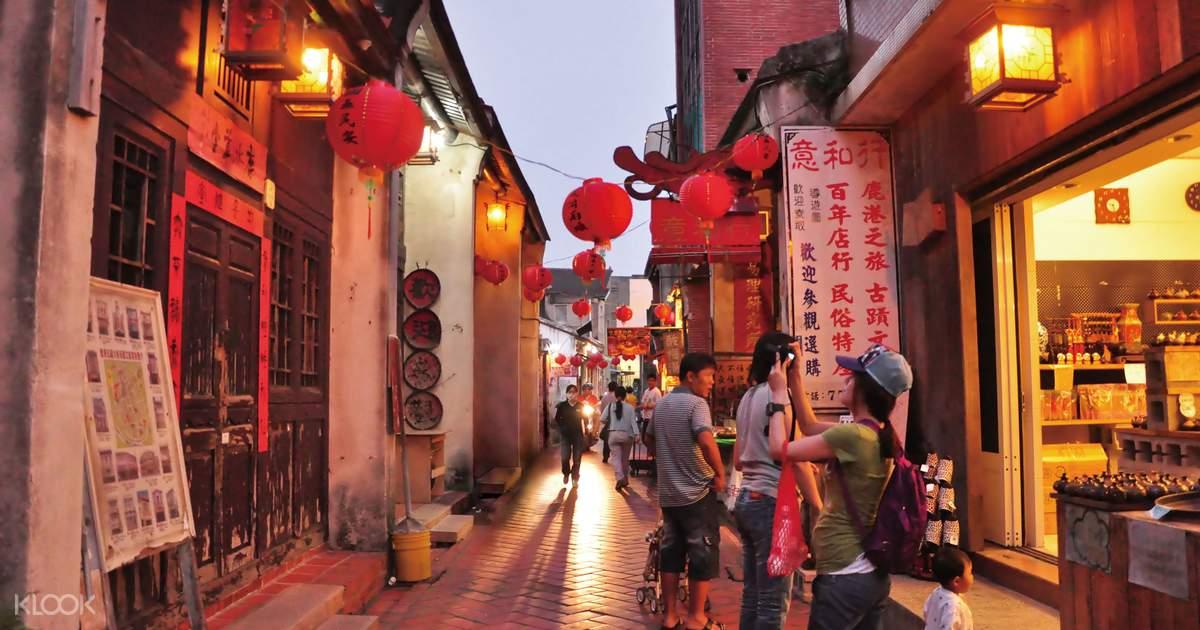 Lukang Town Cultural Tour