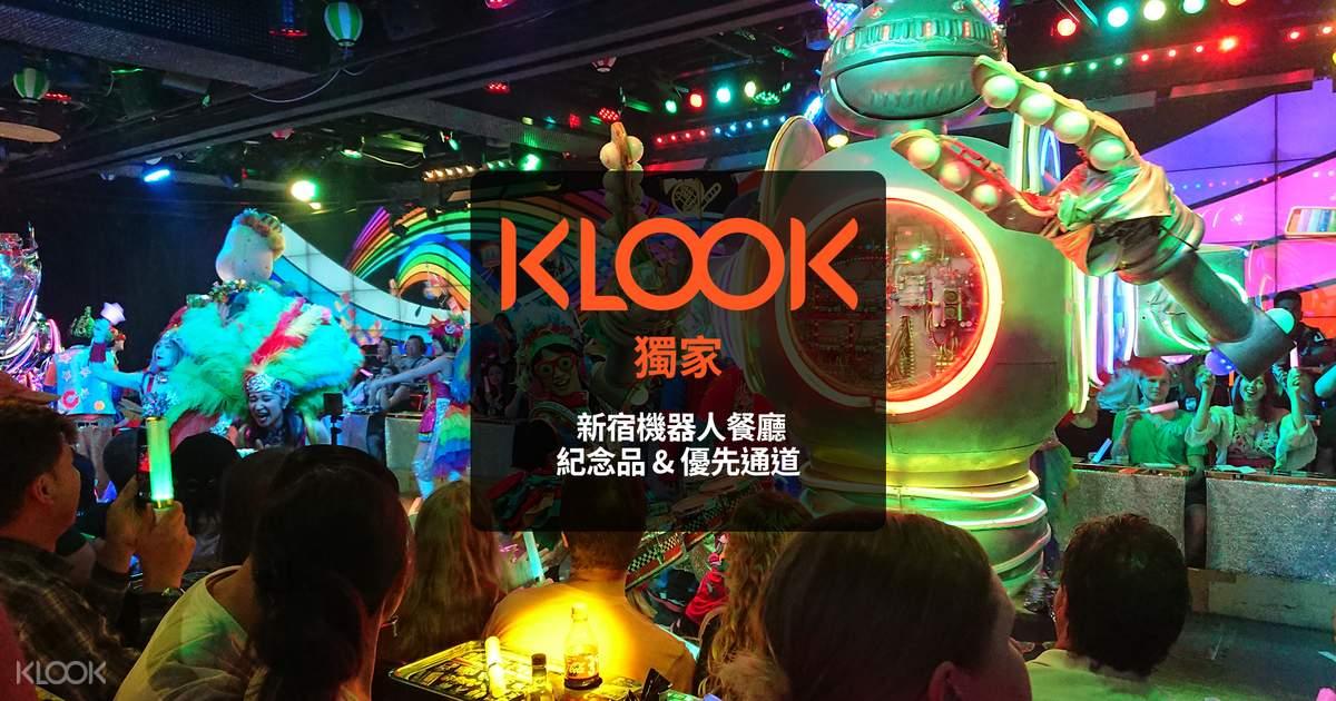 還有更多詳情/圖片KLOOK 客路 香港限定逢星期四為你打氣 - 日韓台活動即減$150優惠碼,包幫到你搵到最正嘅優惠呀!