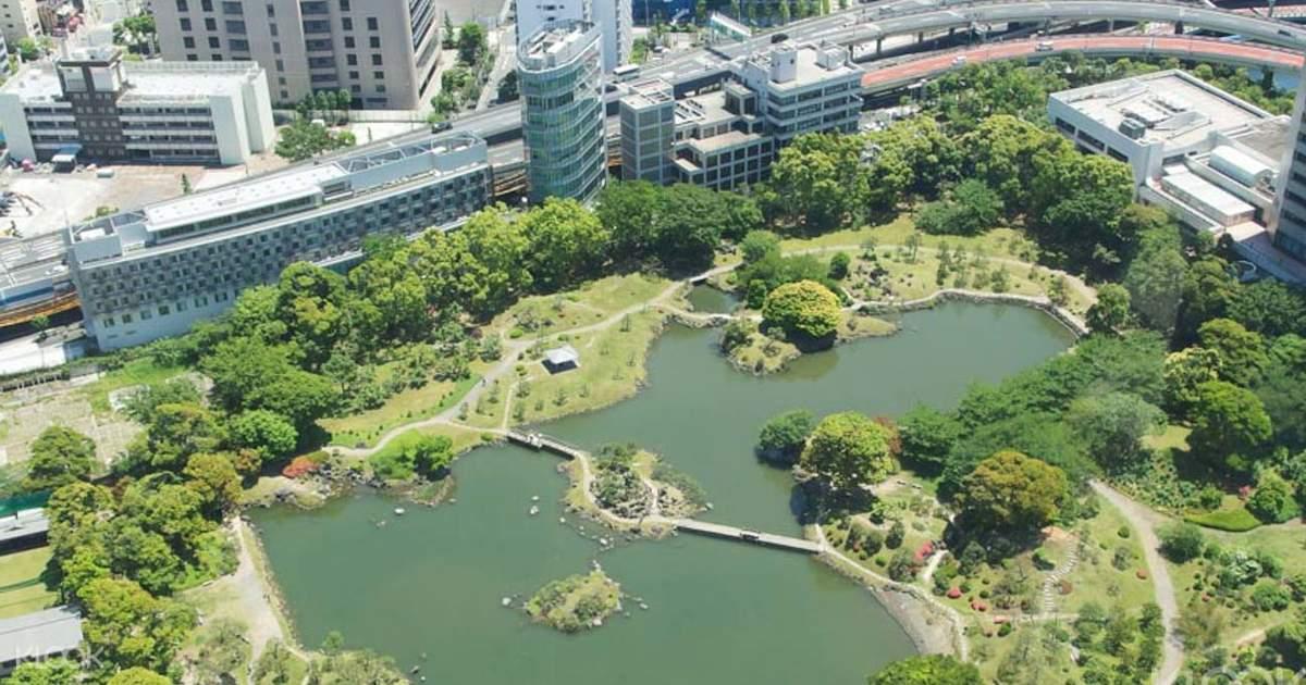 Osaka Afternoon Tour