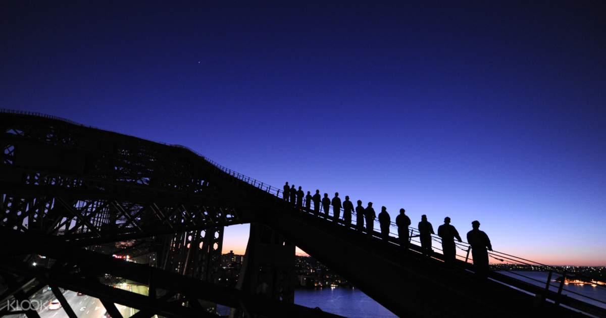 Sydney Harbour Bridge Climb Discount Tickets - Klook