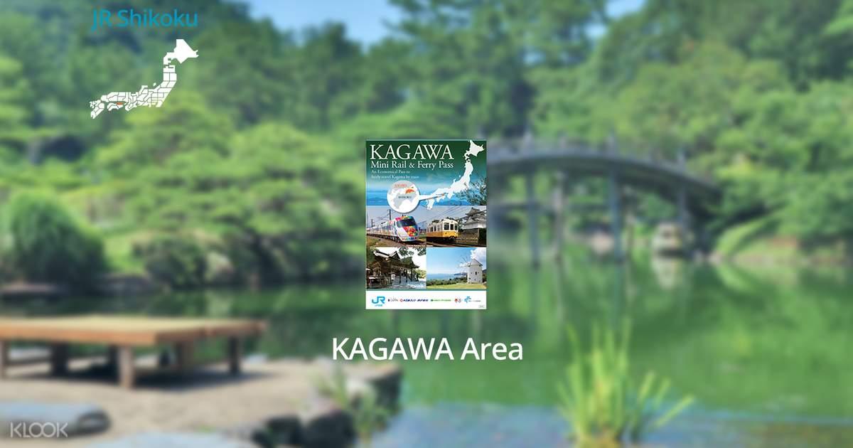 JKAGAWA Mini Rail & Ferry Pass