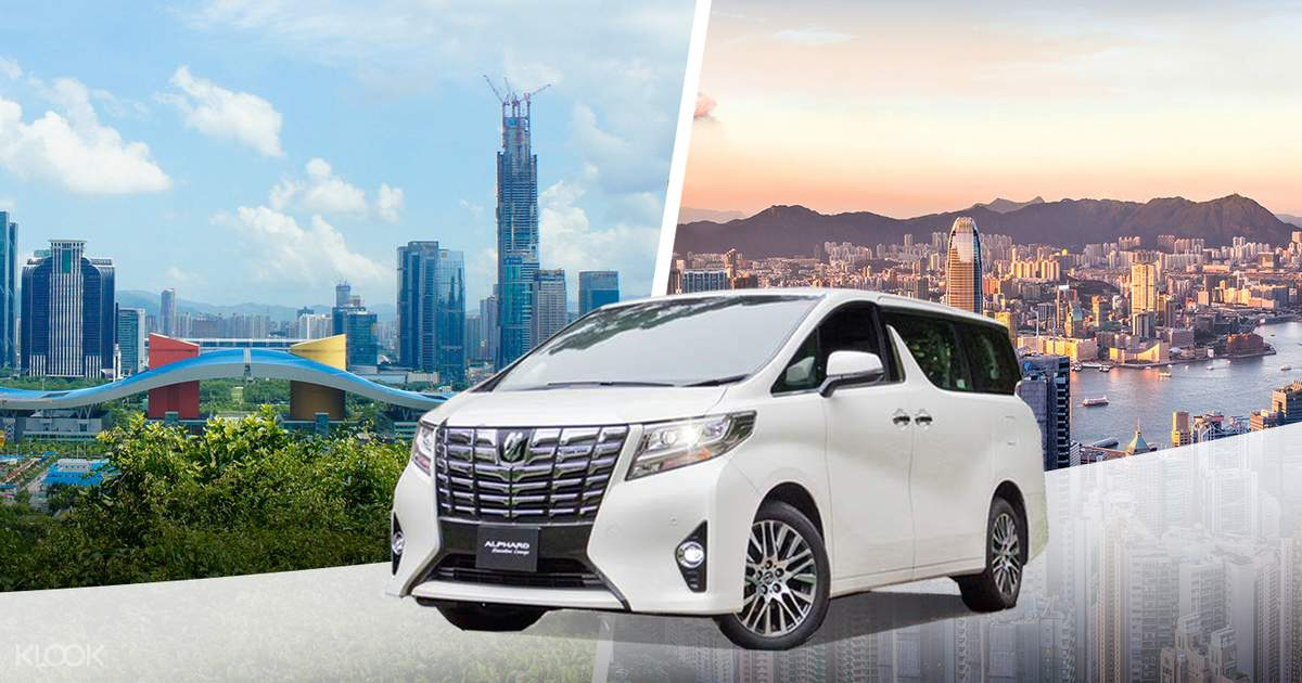 Private City Transfers between Shenzhen and Hong Kong
