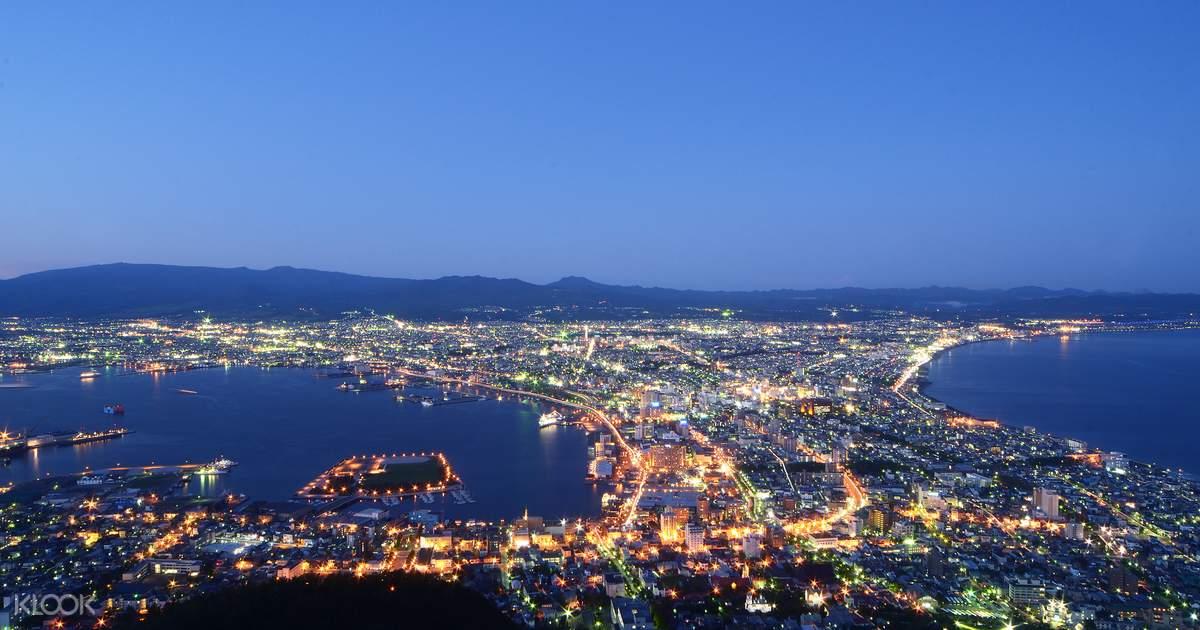 Hokkaido Golden Coupon Book - Klook