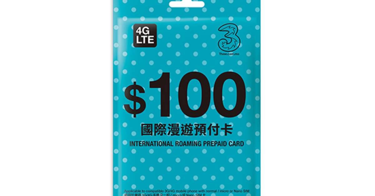 4G LTE SIM Card for Macau (Hong Kong Pick Up) - Klook