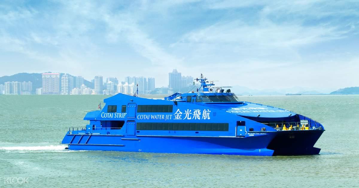 Hong Kong to Macau CotaiJet Ferry Tickets - Klook