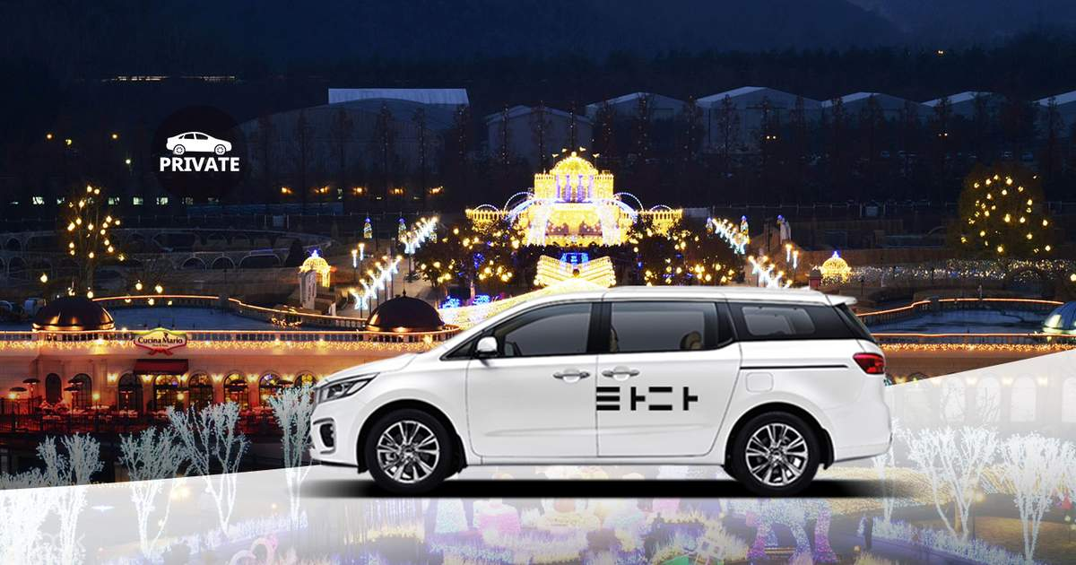 Private Transfers Between Everland and Seoul by TADA