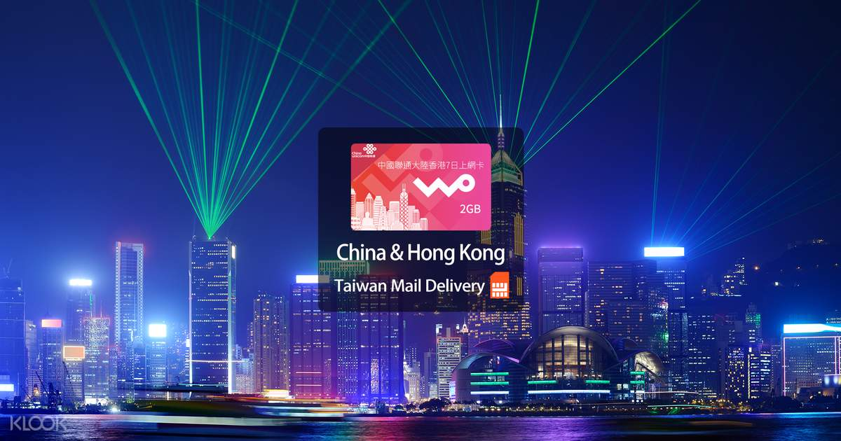 2GB SIM Data (Taiwan Home Delivery) for Mainland China and