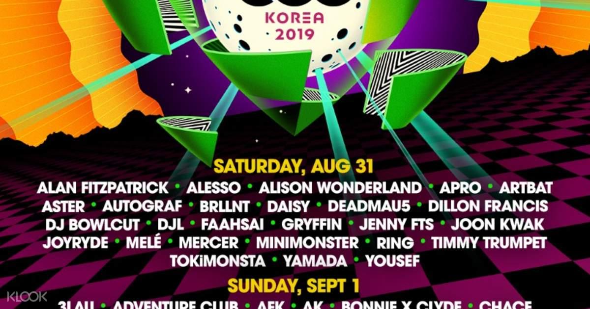 EDC Korea 2019 Later Owl Ticket in Seoul - Klook