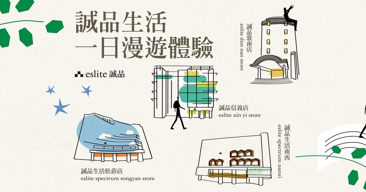 KLOOK 客路 香港用戶專享:日韓台低至85折優惠碼:第11張圖片