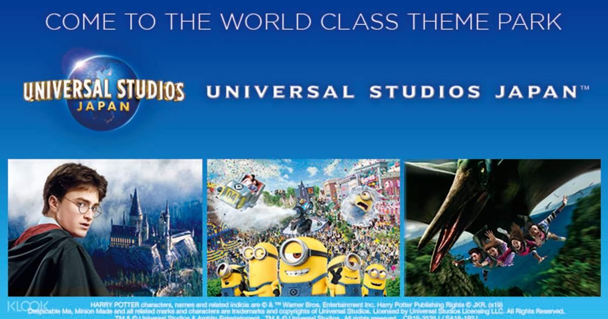 Antologia lucidatura tempo metereologico  Acquista un biglietto elettronico per gli Universal Studios Japan™