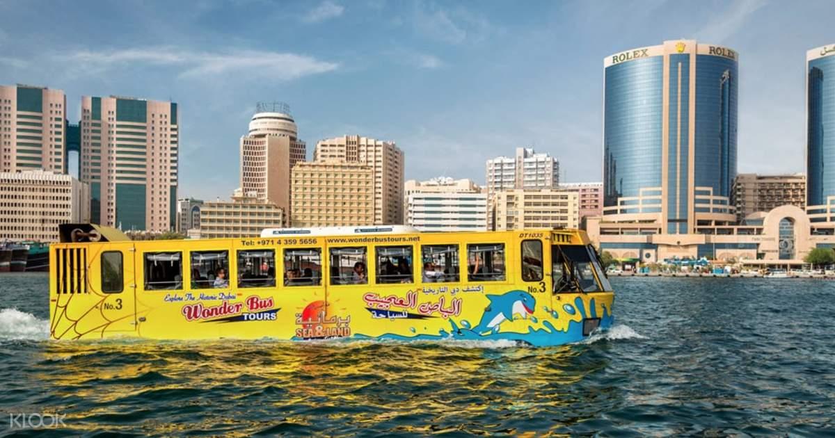 Dubai Wonder Bus Tour