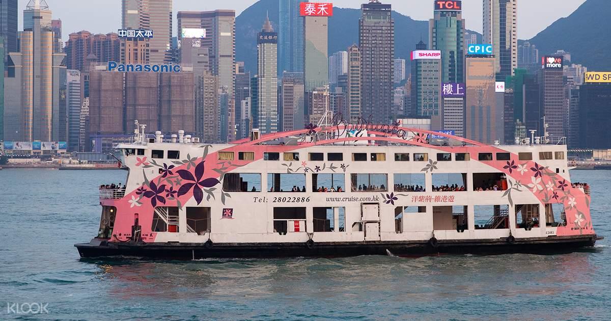 KLOOK 客路 香港限定:Klook 激安美食日低至1折+即減$120優惠碼:第7張圖片