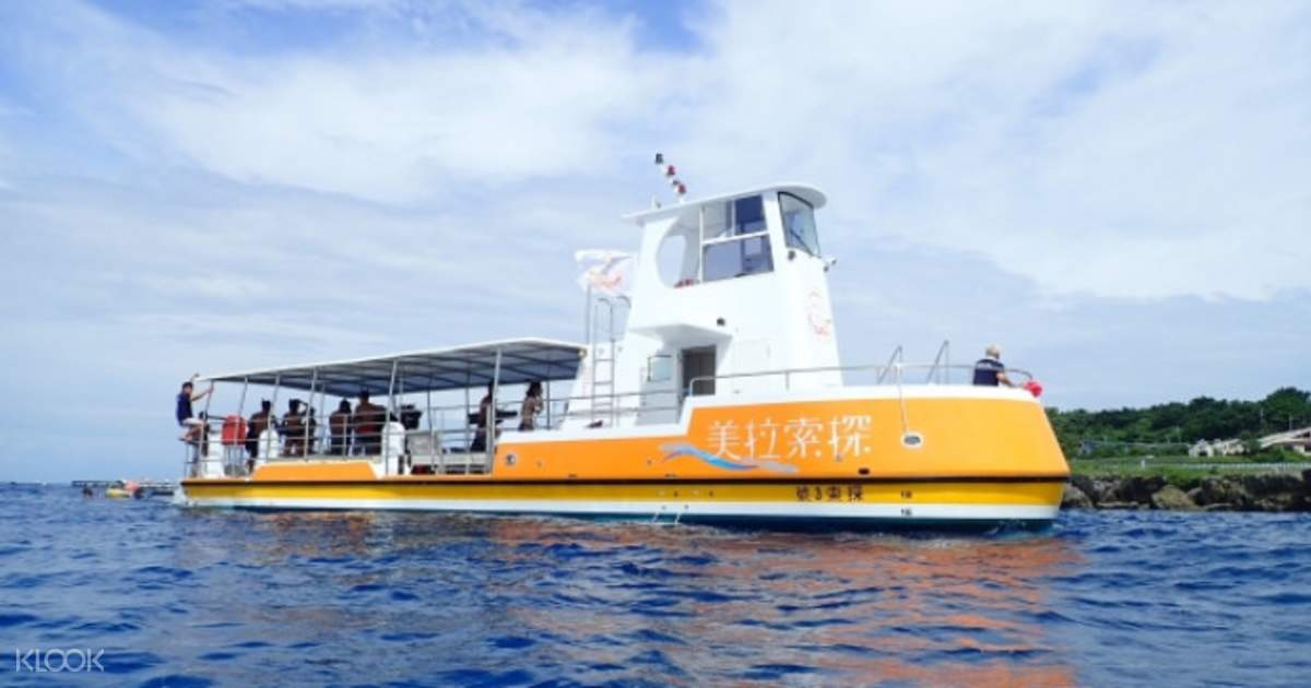 Glass Bottom Boat and Snorkeling Experience in Xiaoliuqiu, Kenting - Klook
