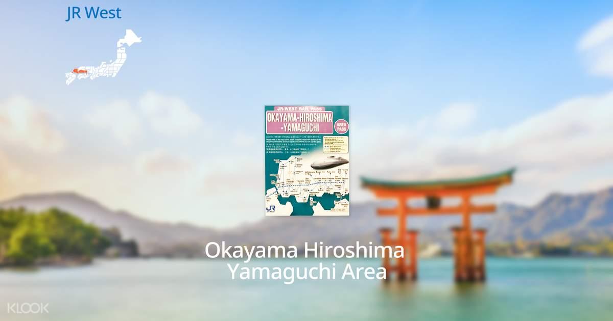 JR Okayama Hiroshima Yamaguchi Area Pass