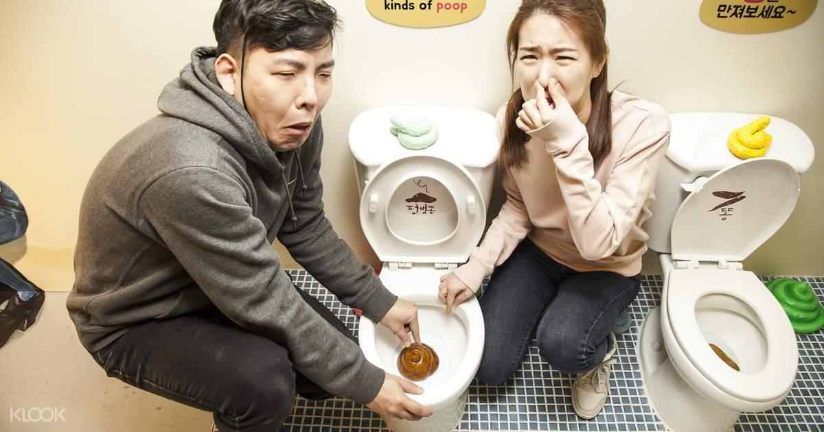 Poo Poo Land in Seoul - Klook