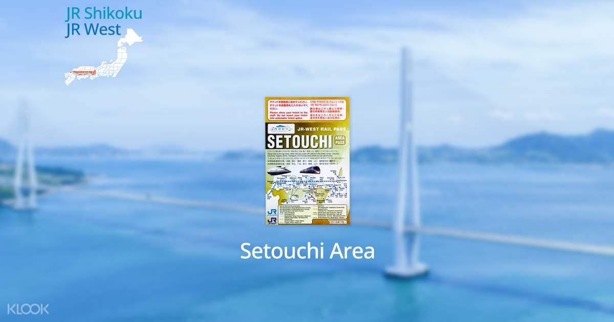 ตั๋ว JR Setouchi Area Pass สำหรับ 5 วัน