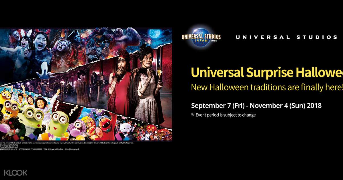 Universal Studios Japan Express Pass Halloween Horror ...