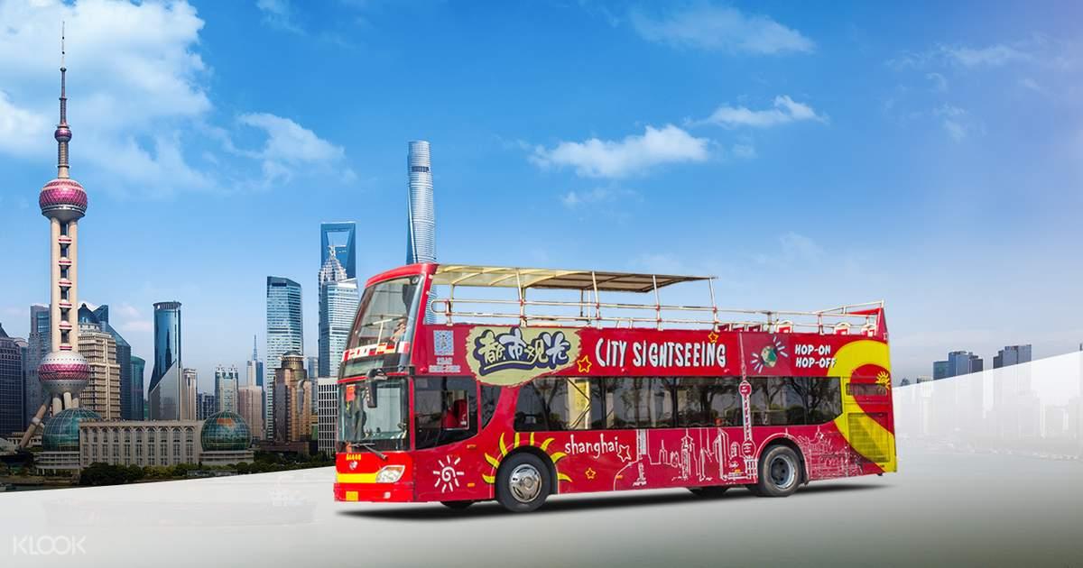 Shanghai City Bus Sightseeing Tour - Klook