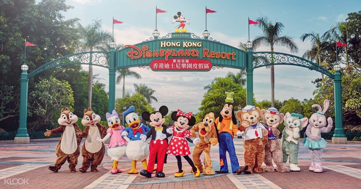 Hong Kong Disneyland Park Ticket Qr Code Direct Entry