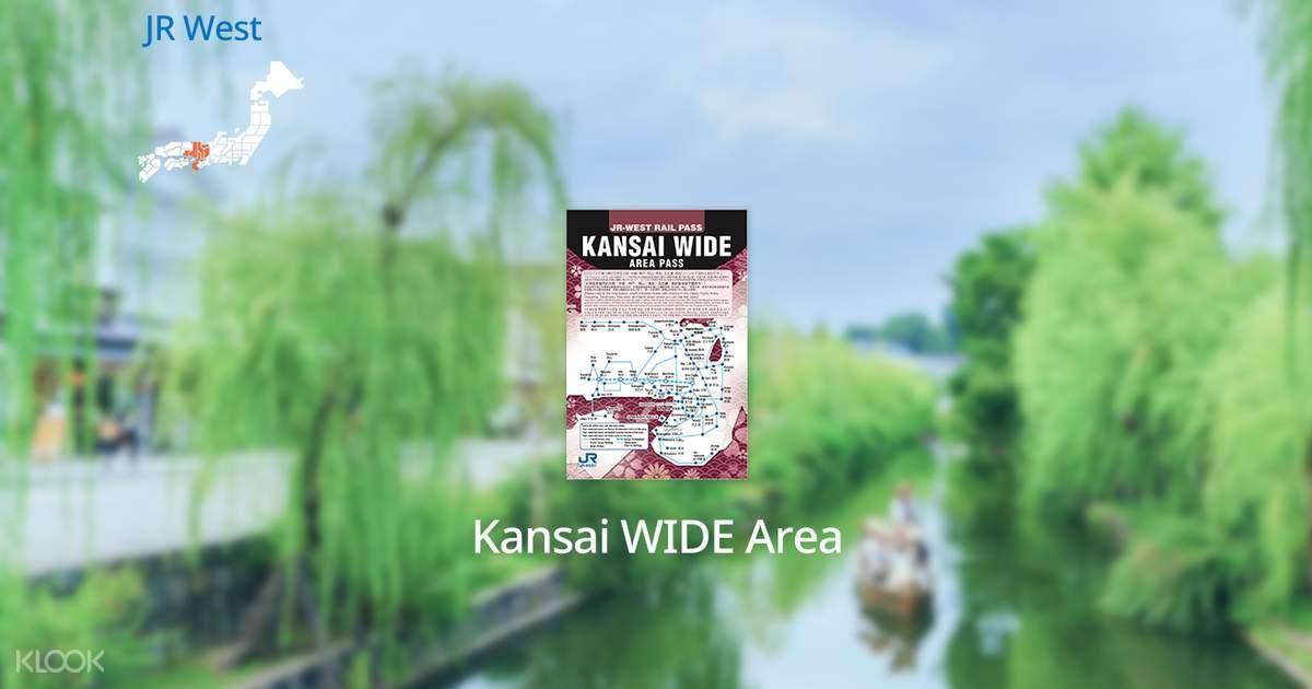 Kansai Area Pass