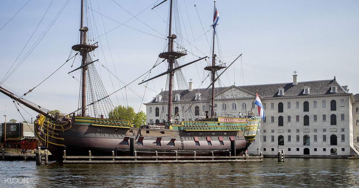 4 انشطة سياحية يمكن القيام بها بالمتحف البحري امستردام