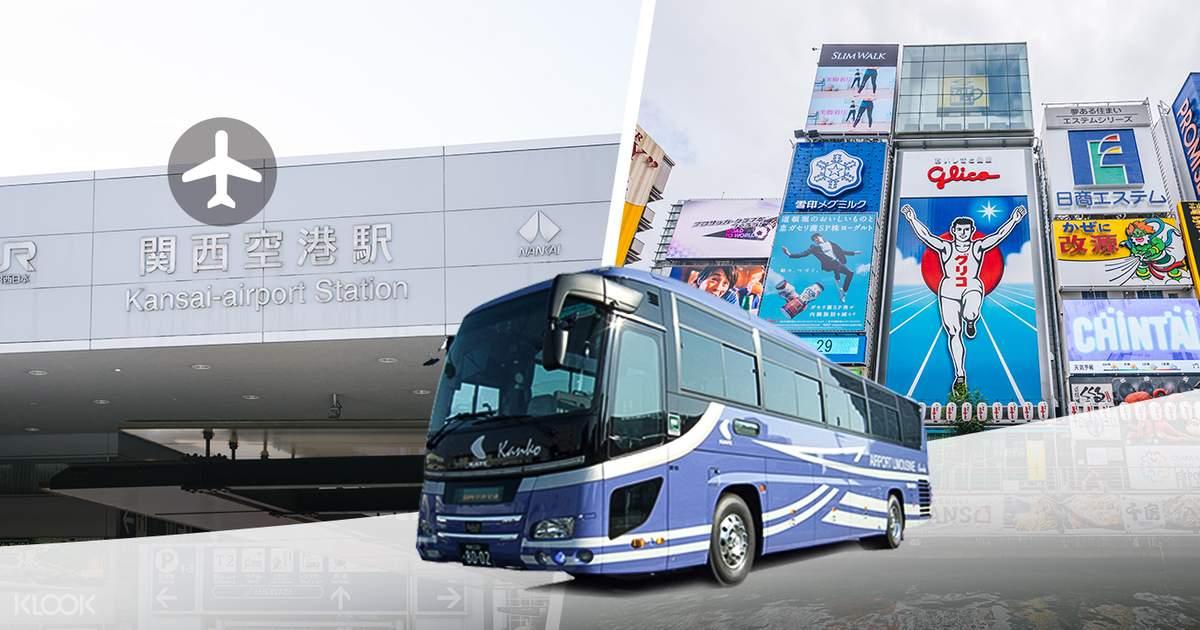 KIX Airport Limousine Bus Transfer - Klook