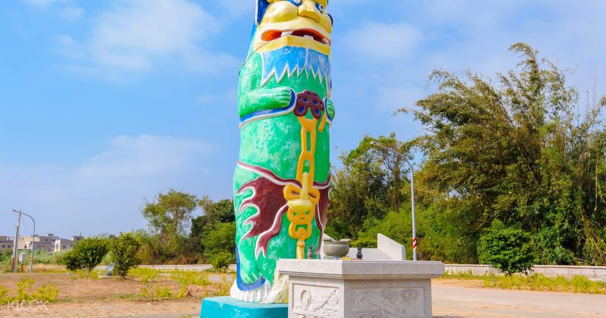 Jinning Township Ci Lake and Guningtou Day Tour - Klook