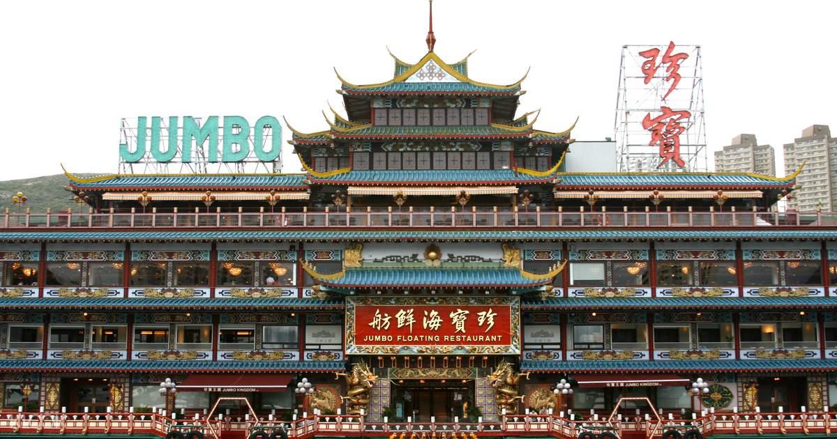 Jumbo kingdom floating restaurant meal deal klook - Jumbo mobel discount ...