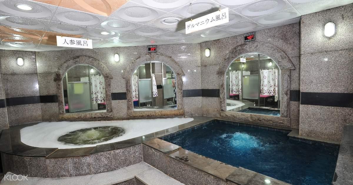 Hana Mud Spa Experience in Myeongdong - Klook