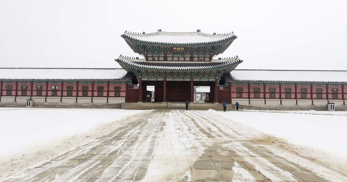 Incheon Airport Transfers (ICN) for Seoul, South Korea - Klook