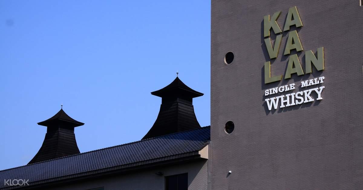 KLOOK 客路 香港用戶專享:日韓台低至85折優惠碼:第12張圖片