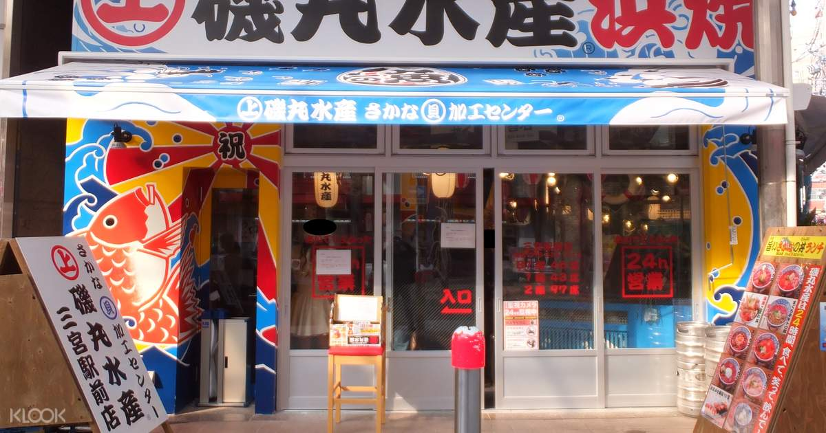 Isomaru Suisan Bar Seafood Sets in Umeda, Shinsaibashi or