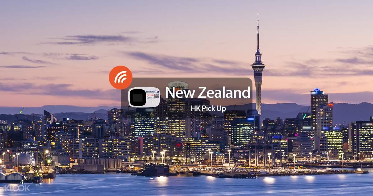 4G/3G Portable WiFi Rental (Hong Kong Pick Up) for
