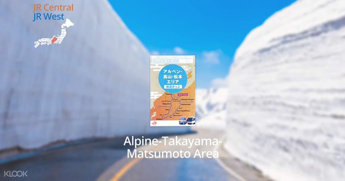 JR Alpine-Takayama-Matsumoto Area Pass