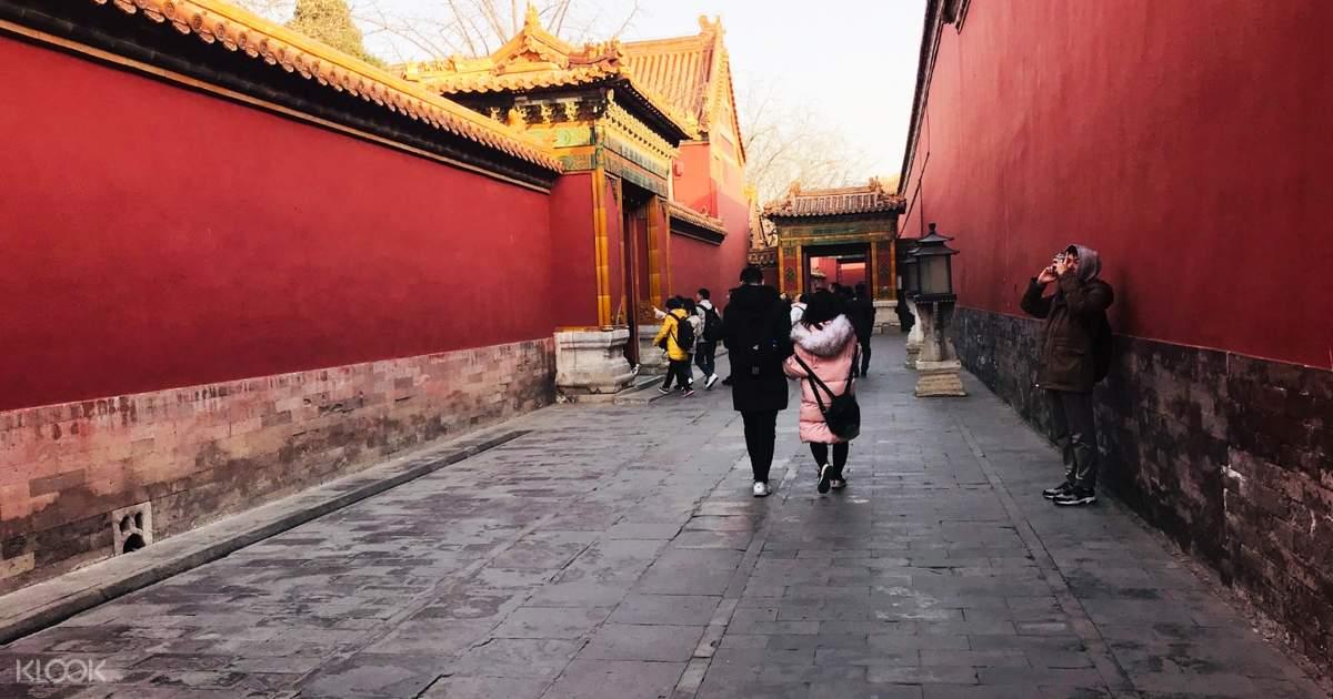 Forbidden City Half Day Tour, Beijing, Mainland China - Klook