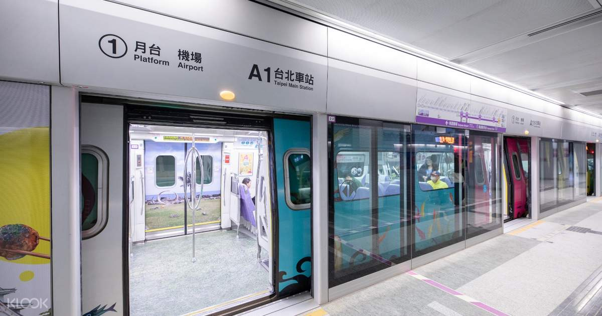 taoyuan airport mrt oneway ticket  easycard taipei