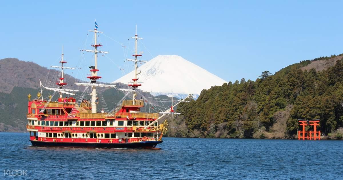 Hakone Free Pass Travel Discounts - Klook