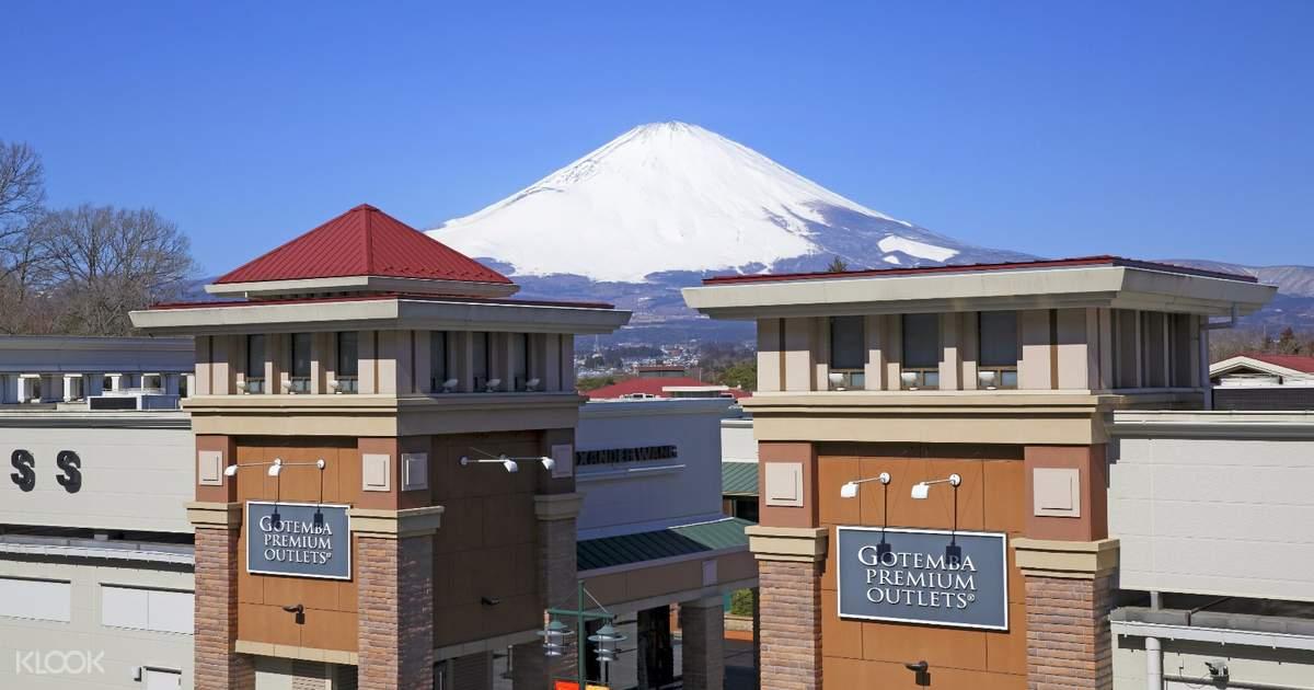 Mt Fuji Gotemba Premium Outlet Tour