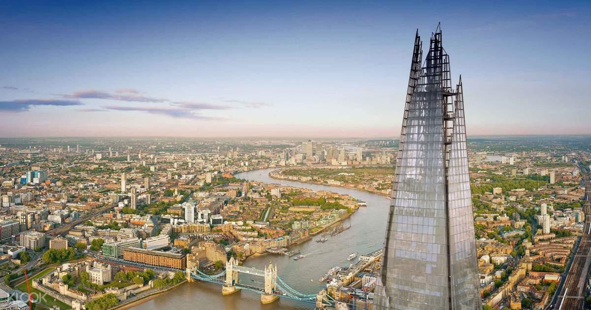 倫敦碎片塔觀光門票- KLOOK客路台灣