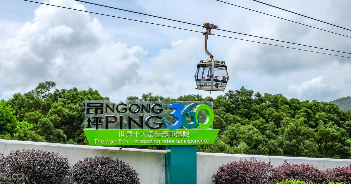 Ngong Ping 360 Discount Cable Car Tickets 1+1 Promotion