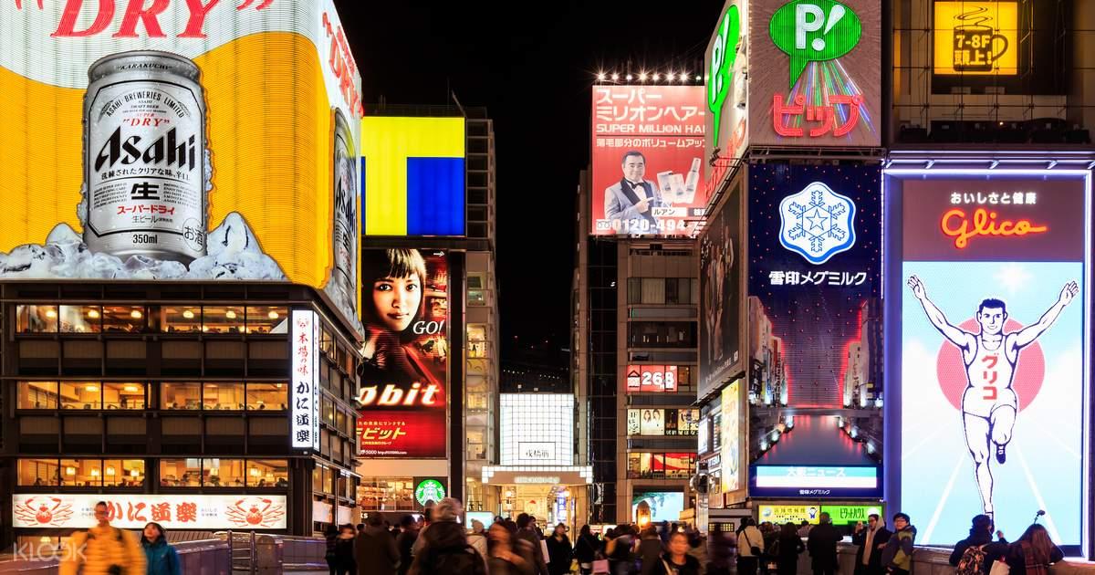 Osaka Amazing Pass (Pengambilan di Osaka Kuromon Ichiba