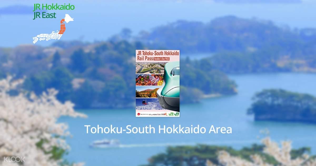 JR Tohoku South Hokkaido Rail Pass