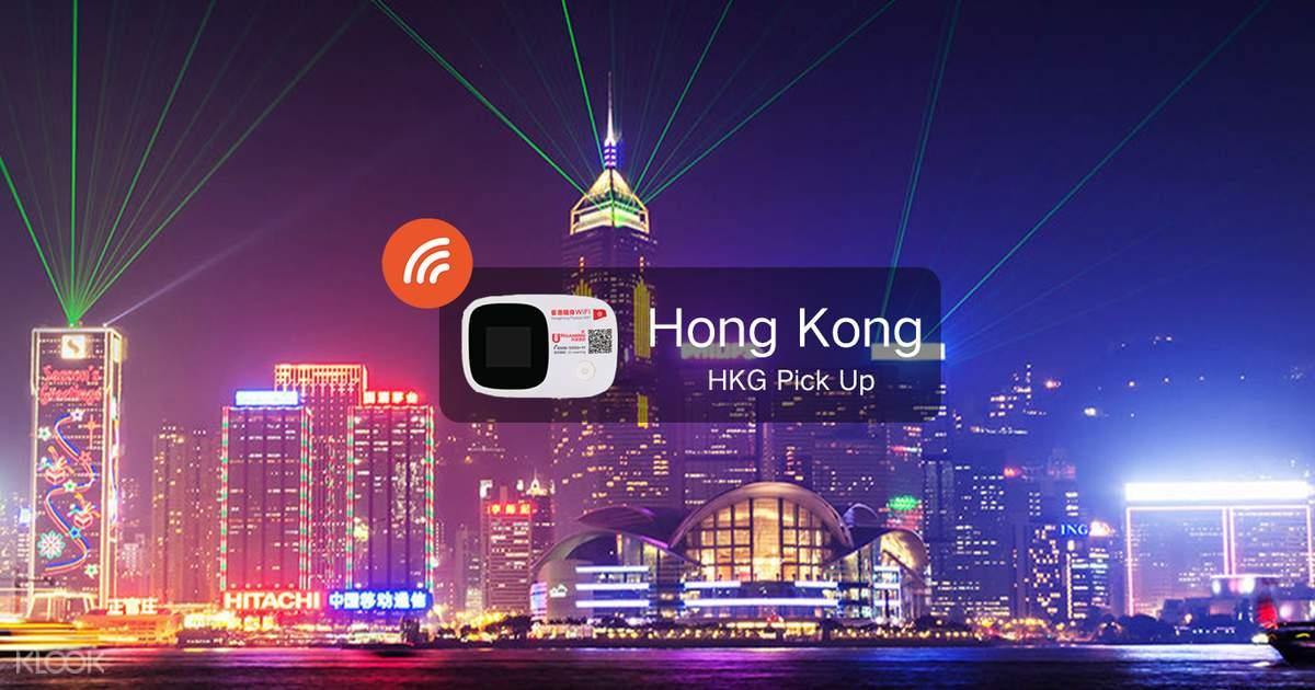 4G WiFi สำหรับใช้ในฮ่องกงและมาเก๊า (รับเครื่องได้ที่