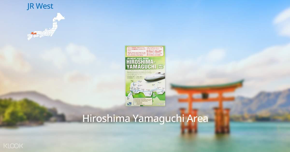 JR Hiroshima Yamaguchi Area Pass