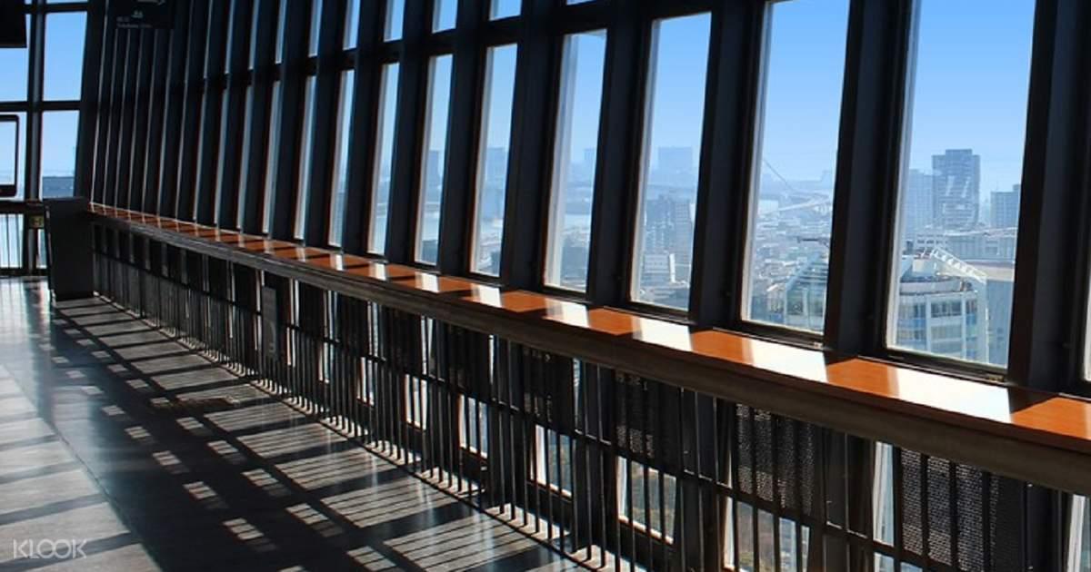 Tokyo Tower Main Observatory Ticket Tokyo, Japan - Klook