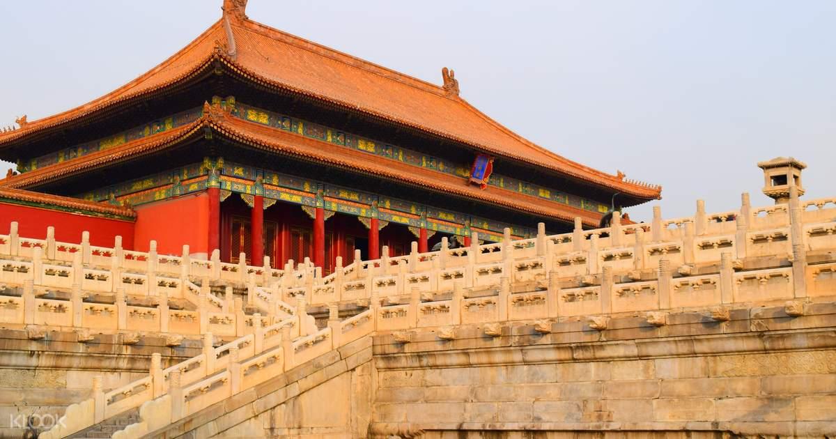 Beijing Palace Museum Ticket (The Forbidden City) Beijing